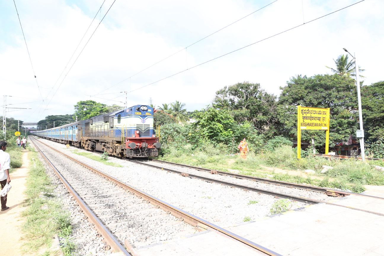 Station Images